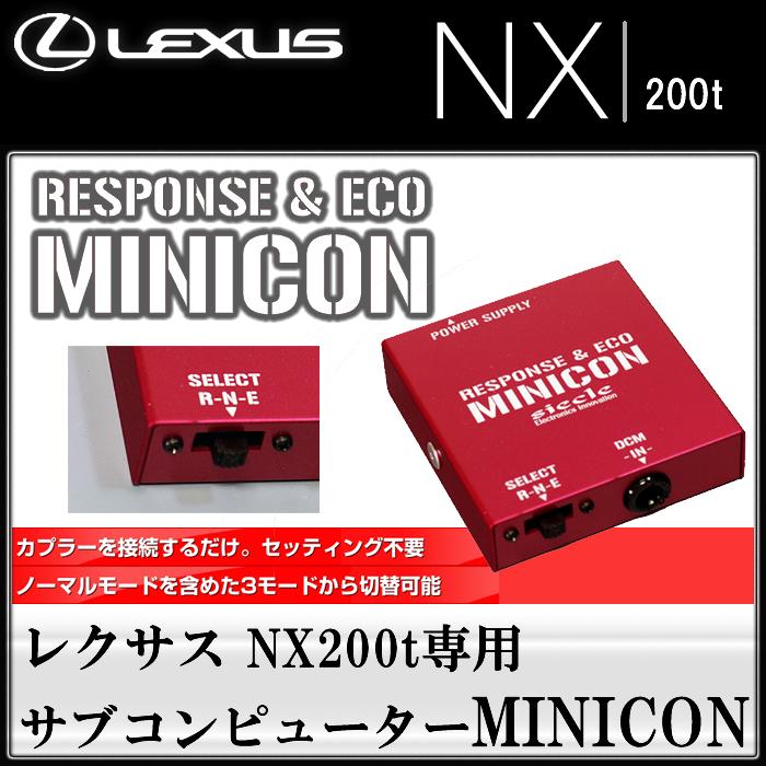 レクサス NX200t専用 サブコンピューター「MINICON」