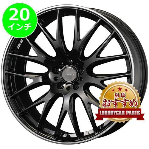 レクサス NX用 ホイール&タイヤセット(HOMURA 2×9・20インチ)