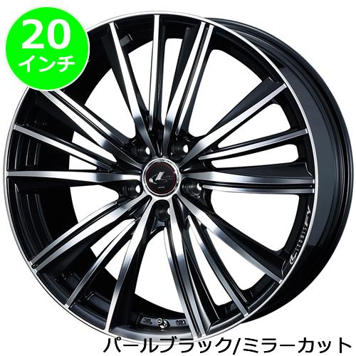 レクサス NX用 ホイール&タイヤセット(レオニス FY/PBMC・20インチ)