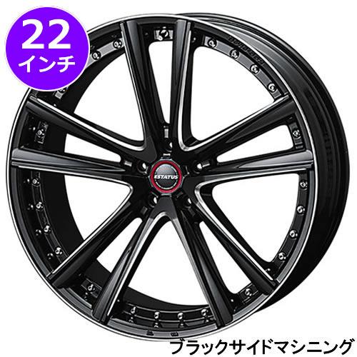 レクサス RX専用 ホイール&タイヤセット(エステイタス スタイル-652・22インチ)