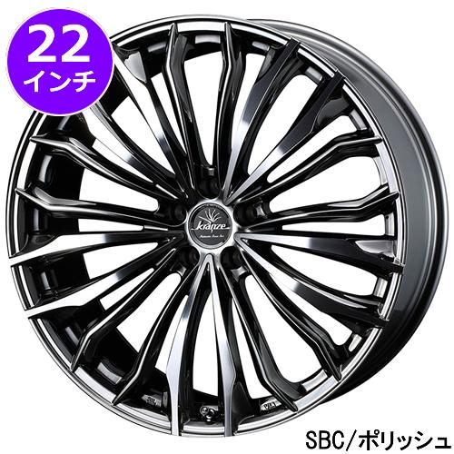レクサス RX専用 ホイール&タイヤセット(クレンツェ フェルゼン 358EVO・22インチ)