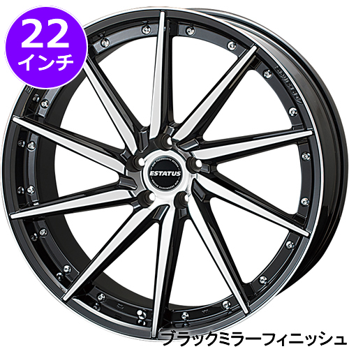 レクサス RX専用 ホイール&タイヤセット(エステイタス スタイル-607・22インチ)