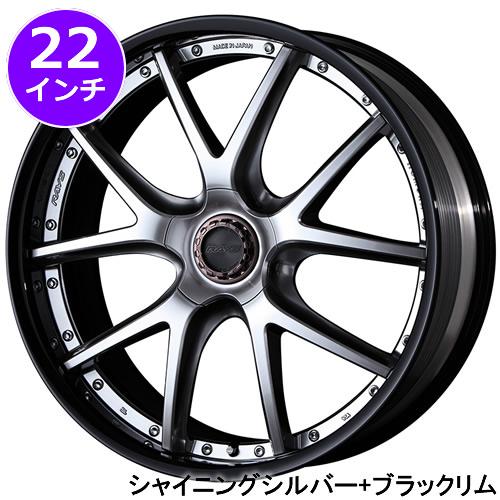 レクサス RX専用 ホイール&タイヤセット(HOMURA 2×5P・22インチ)