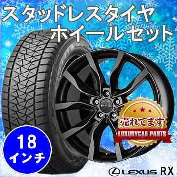 レクサス RX用 スタッドレスタイヤ ホイール付きセット(18インチ・KOLN)