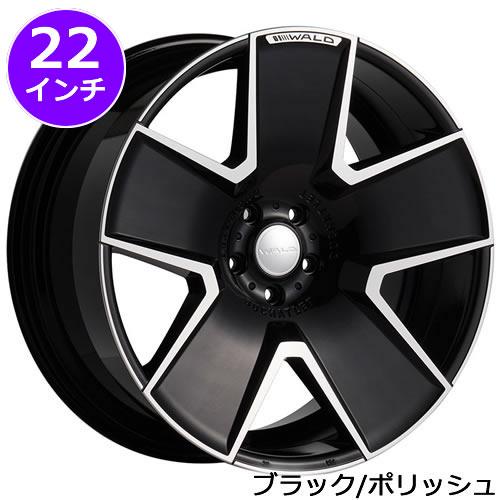 レクサス RX用 ホイール&タイヤセット(ヴァルド ドゥシャトレ4 1P・22インチ)