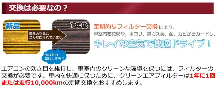 レクサス NX専用 DENSO クリーン エアフィルター プレミアム